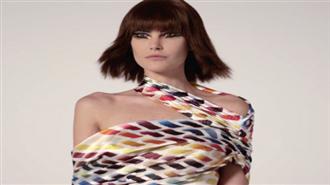 Chanel 2014 İlkbahar Yaz Koleksiyonu