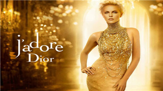 Dior J`adore