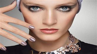 Dior Mystic Metallic
