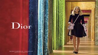 Dior Secret Garden Vol.3