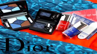 Dior Summer 2014 Transat Koleksiyonu