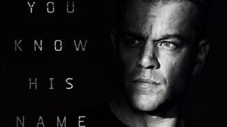 Jason Bourne Fragman
