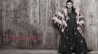 Kristen Stewart Chanel Métiers d`Art Paris-Dallas