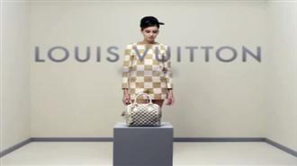 Louis Vuitton İlkbahar Yaz Koleksiyonu