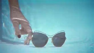 Miu Miu'nun Yeni Scenique Gözlüğü