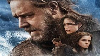 Nuh: Büyük Tufan Fragman