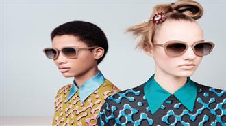 Prada`dan 2015 Sonbahar/Kış Gözlük Koleksiyonu