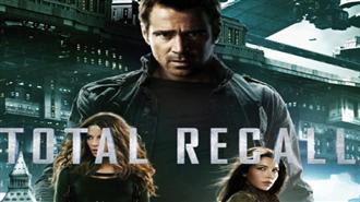 Total Recall 2012 Fragman